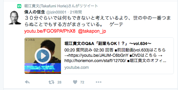 f:id:yu8_muraka3:20160920153915p:plain