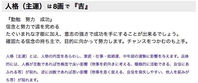 f:id:yu8_muraka3:20160927000255p:plain