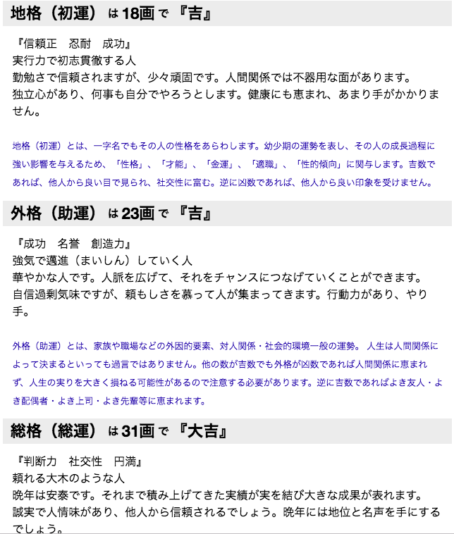 f:id:yu8_muraka3:20160927050947p:plain