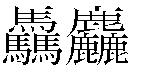 f:id:yu8_muraka3:20161005153352p:plain