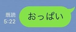 f:id:yu8_muraka3:20161011054722j:plain