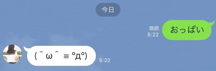 f:id:yu8_muraka3:20161011055103j:plain