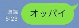 f:id:yu8_muraka3:20161011055457j:plain