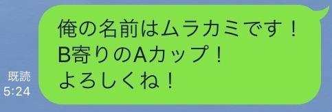 f:id:yu8_muraka3:20161011060115j:plain