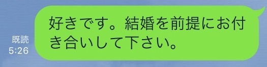 f:id:yu8_muraka3:20161011060806j:plain