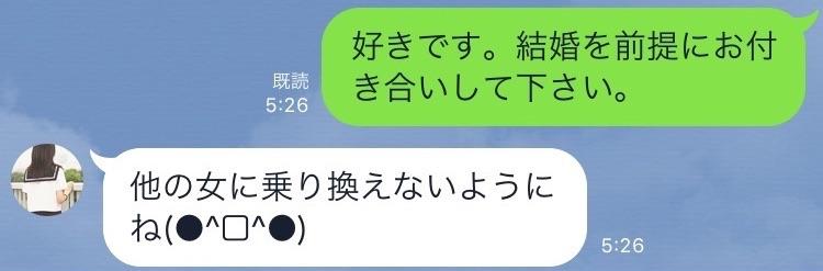 f:id:yu8_muraka3:20161011061108j:plain