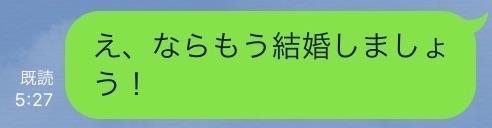 f:id:yu8_muraka3:20161011061550j:plain