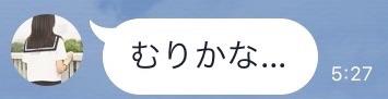 f:id:yu8_muraka3:20161011061701j:plain
