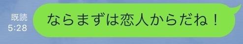 f:id:yu8_muraka3:20161011062138j:plain