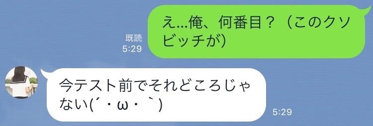 f:id:yu8_muraka3:20161011064140j:plain