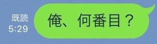 f:id:yu8_muraka3:20161011064427j:plain