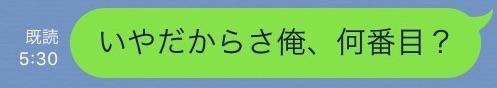 f:id:yu8_muraka3:20161011064950j:plain