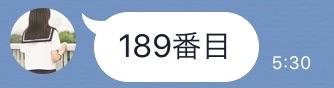 f:id:yu8_muraka3:20161011065055j:plain