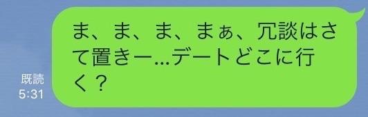 f:id:yu8_muraka3:20161011065954j:plain