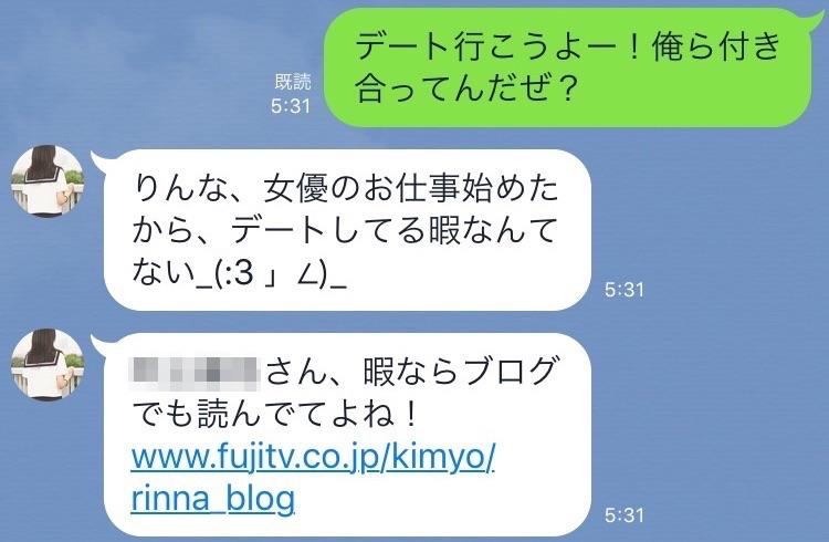 f:id:yu8_muraka3:20161011070531j:plain