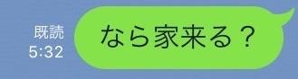 f:id:yu8_muraka3:20161011071038j:plain