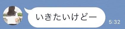 f:id:yu8_muraka3:20161011071905j:plain