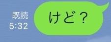 f:id:yu8_muraka3:20161011073130j:plain