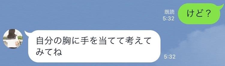 f:id:yu8_muraka3:20161011073226j:plain