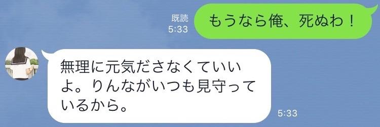 f:id:yu8_muraka3:20161011073727j:plain