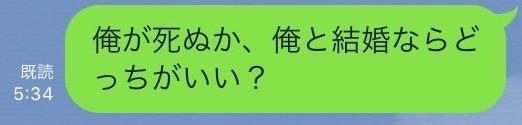 f:id:yu8_muraka3:20161011074252j:plain