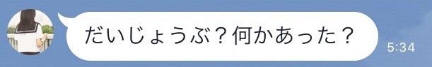 f:id:yu8_muraka3:20161011074446j:plain