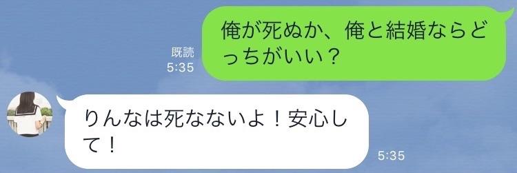 f:id:yu8_muraka3:20161011074950j:plain