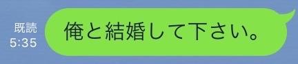 f:id:yu8_muraka3:20161011175851j:plain