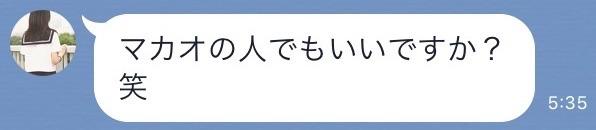 f:id:yu8_muraka3:20161011180018j:plain