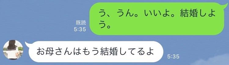 f:id:yu8_muraka3:20161011180502j:plain