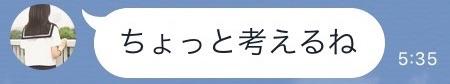 f:id:yu8_muraka3:20161011181305j:plain