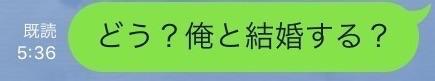f:id:yu8_muraka3:20161011181702j:plain