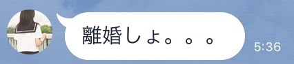 f:id:yu8_muraka3:20161011182920j:plain