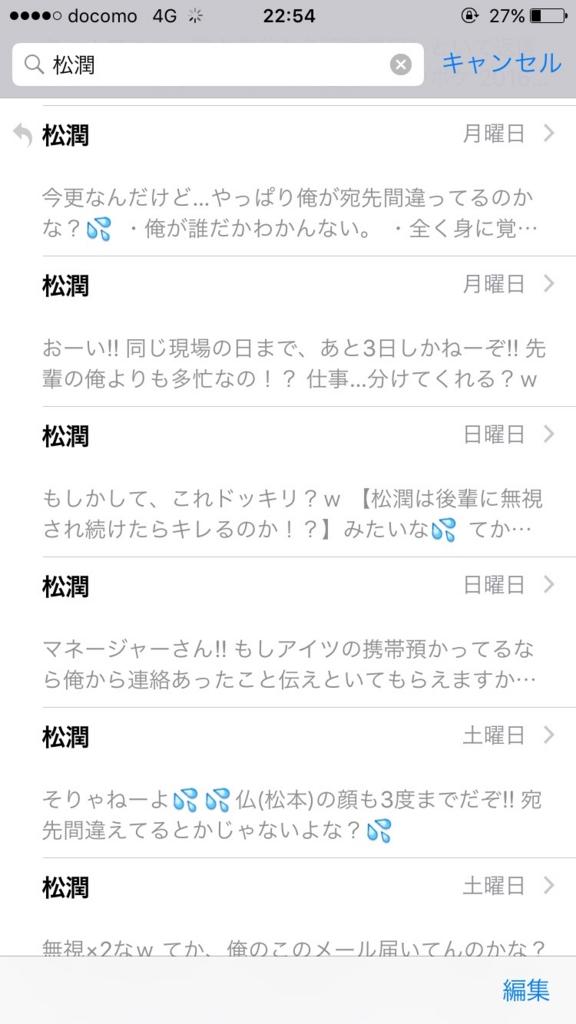 f:id:yu8_muraka3:20161015231251j:plain