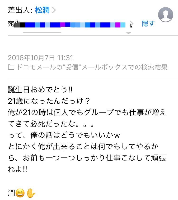 f:id:yu8_muraka3:20161015234317j:plain
