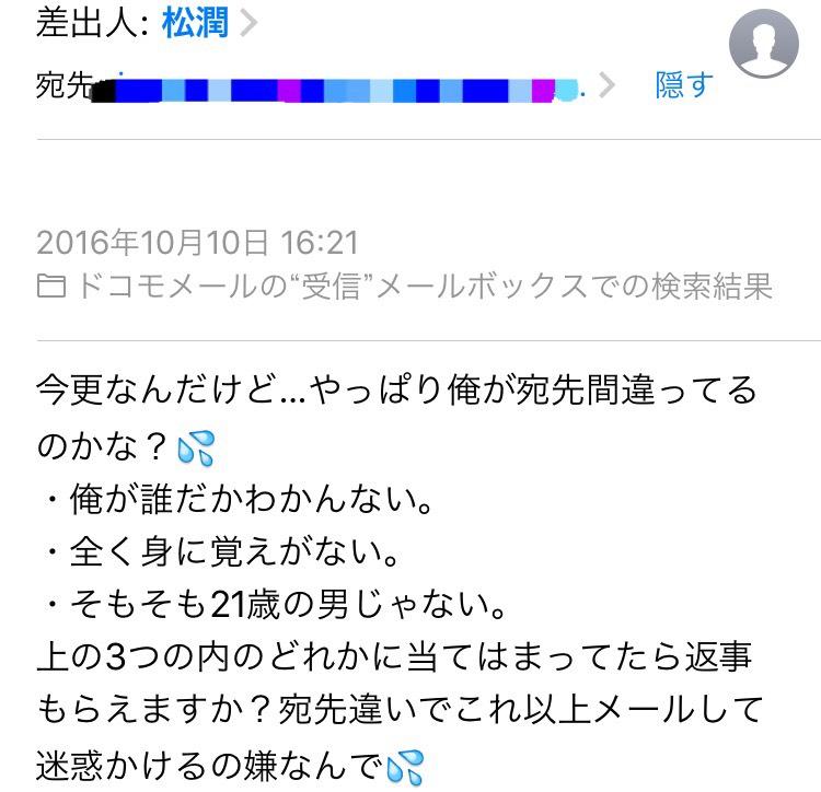 f:id:yu8_muraka3:20161016133658j:plain