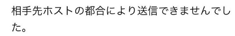 f:id:yu8_muraka3:20161016140018j:plain