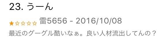 f:id:yu8_muraka3:20161019211247j:plain