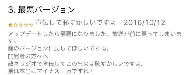 f:id:yu8_muraka3:20161019211251j:plain