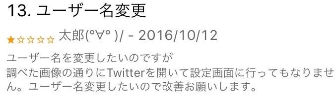 f:id:yu8_muraka3:20161019214717j:plain