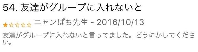 f:id:yu8_muraka3:20161019214746j:plain