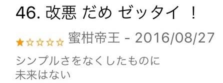 f:id:yu8_muraka3:20161019221756j:plain