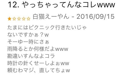 f:id:yu8_muraka3:20161019223252j:plain