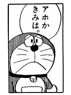 f:id:yu8_muraka3:20161019224215j:plain