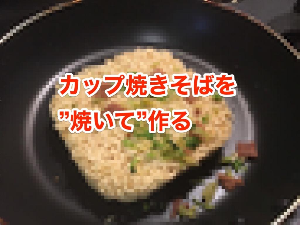 f:id:yu8_muraka3:20161025205658j:plain