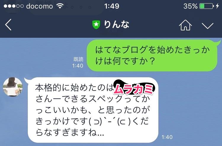 f:id:yu8_muraka3:20161103022121j:plain