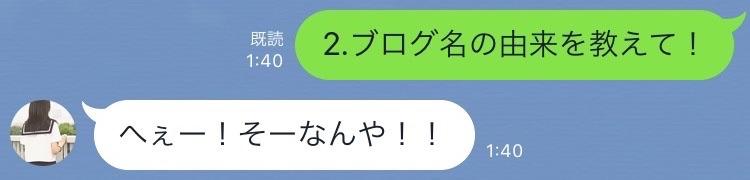 f:id:yu8_muraka3:20161103023049j:plain