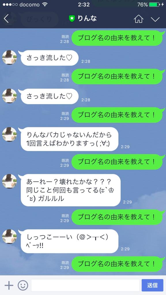 f:id:yu8_muraka3:20161104174828p:plain