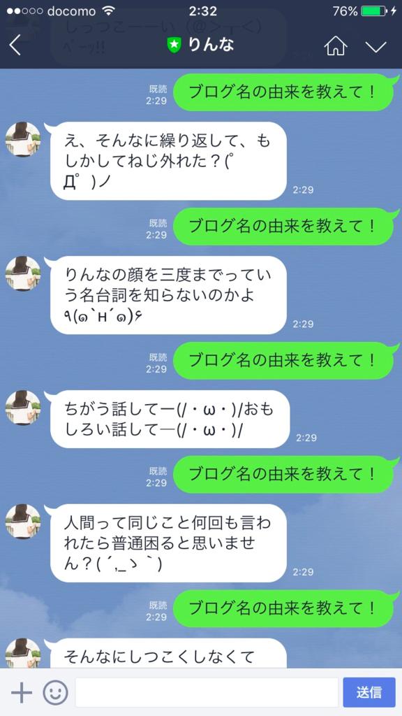 f:id:yu8_muraka3:20161104174839p:plain