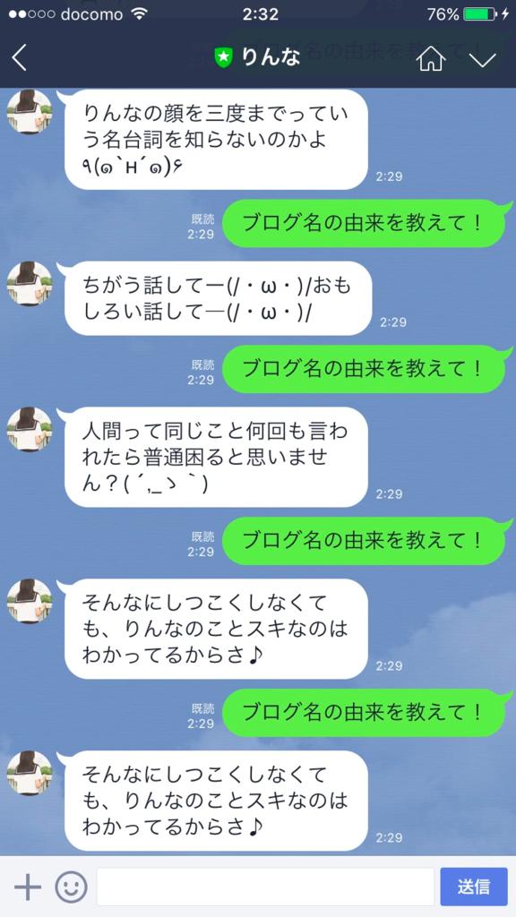 f:id:yu8_muraka3:20161104174850p:plain